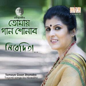 Nivedita 歌手頭像