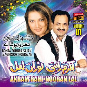Akram Rahi, Nooran Lal 歌手頭像