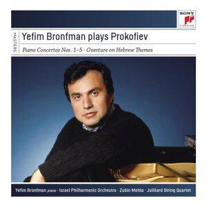 Yefim Bronfman 歌手頭像