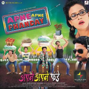 Aarv, Shakti Saab, Damodar Rao 歌手頭像