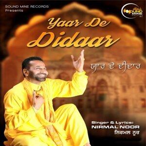 Nirmal Noor 歌手頭像