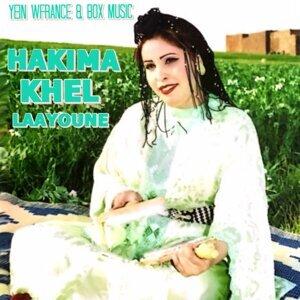 Hakima Khel Laayoun 歌手頭像