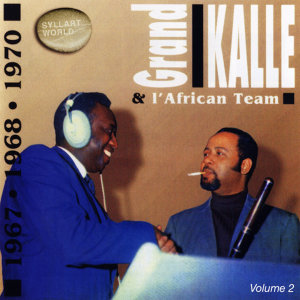 Grand Kalle, L'African Team 歌手頭像