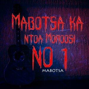 Mabotsa 歌手頭像