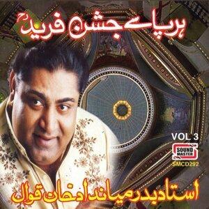 Ustaad Badar Miandad Khan 歌手頭像