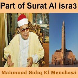 Mahmood Sidiq El Menshawi 歌手頭像