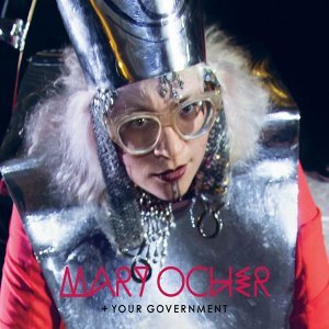 Mary Ocher + Your Government 歌手頭像