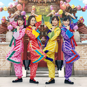 桃色幸運草Z (Momoiro Clover Z) Artist photo