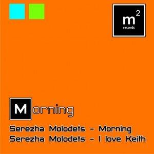 Serezha Molodets 歌手頭像