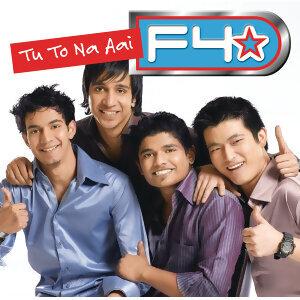 F-4 歌手頭像