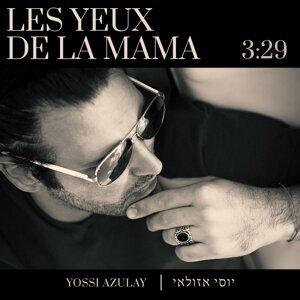 Yossi Azulay 歌手頭像