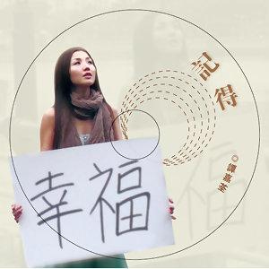 譚嘉荃 (Amy Tam) 歌手頭像