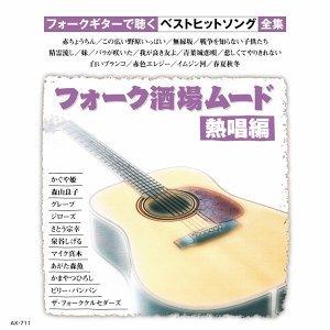Nomura Aki 歌手頭像