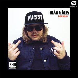 Mäk Gälis 歌手頭像
