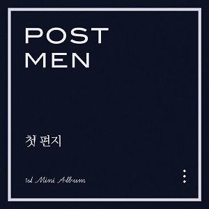 POSTMEN (포스트맨) 歌手頭像