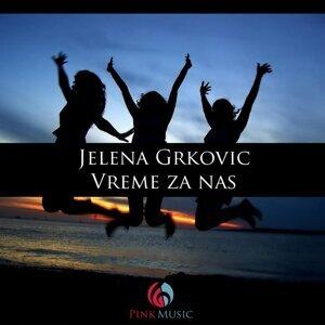 Jelena Grkovic 歌手頭像