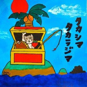 TAKASHIMA Children (Takashima Children) 歌手頭像