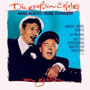 Hans Albers & Heinz Rühmann 歌手頭像