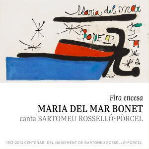 Maria del Mar Bonet 歌手頭像