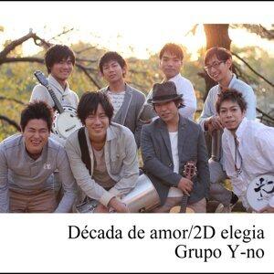 Grupo Y-no 歌手頭像