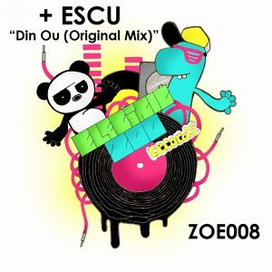 +ESCU 歌手頭像
