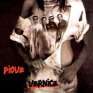 Vernice 歌手頭像