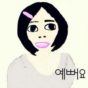 Woojinhyun 歌手頭像