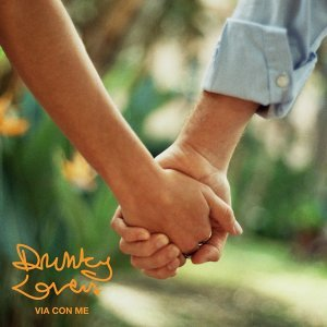 Drunky Lovers 歌手頭像