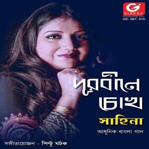 Shahina Huq 歌手頭像