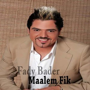Fady Bader 歌手頭像