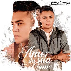 Felipe Araújo 歌手頭像