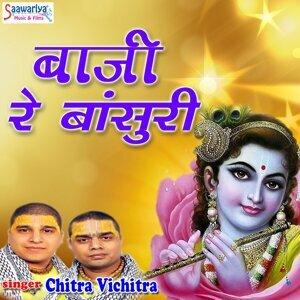 Chitra Vichitra 歌手頭像