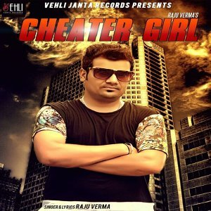 Raju Verma 歌手頭像