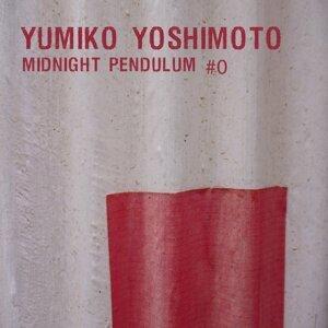 Yumiko Yoshimoto 歌手頭像