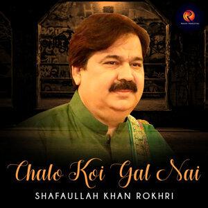 Shafaullah Khan Rokhri 歌手頭像