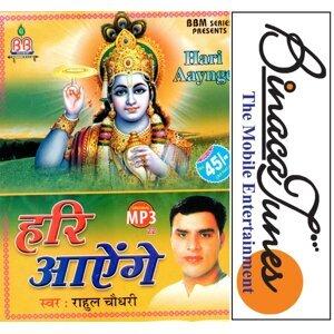 Rahul Chaudhary 歌手頭像