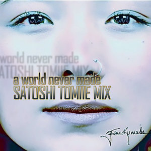 Jane Kumada - Satoshi Tomiie Mix 歌手頭像