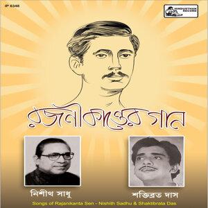 Nishith Sadhu, Shaktibrata Das, Anjana Chatterjee 歌手頭像