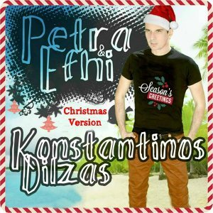 Konstantinos Dilzas 歌手頭像