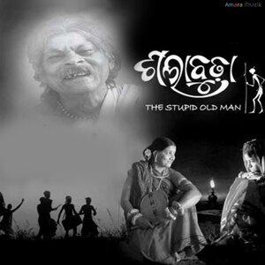 Pankaj Jal, Ghasiram Mishra 歌手頭像