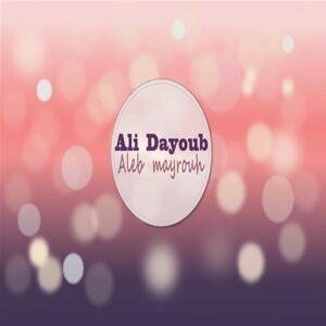 Ali Dayoub 歌手頭像