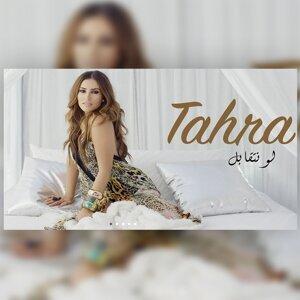 Tahra 歌手頭像