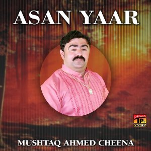 Mushtaq Ahmed Cheena 歌手頭像