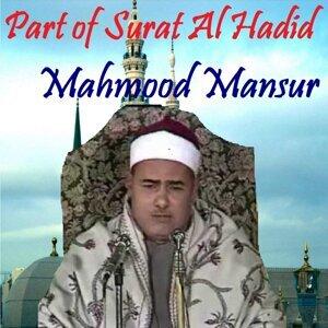 Mahmood Mansur 歌手頭像