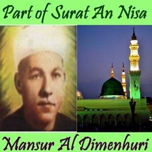 Mansur Al Dimenhuri 歌手頭像