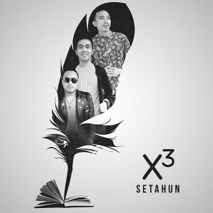 X3 歌手頭像
