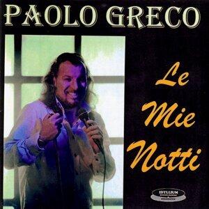 Paolo Greco 歌手頭像