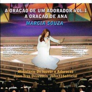Marcia Souza 歌手頭像