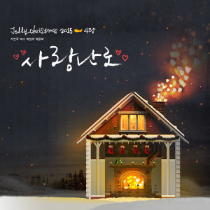 Seo Inguk, VIXX, Park JungA, Park Yunha 歌手頭像