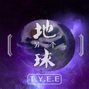 T.Y.E.E 歌手頭像